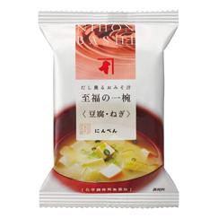 豆腐・ねぎのおみそ汁