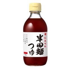 【2019年4月リニューアル】(賞味期限2021年4月22日分より)半田麺つゆ300ml(ストレート)
