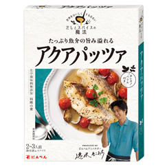 【2018年9月新発売】だしとスパイスの魔法アクアパッツァ調味液70ml+スパイス0.5g