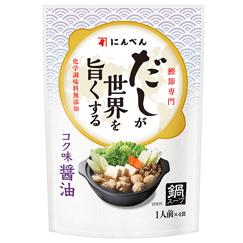 【冬期商品】だしが世界を旨くするコク味醤油鍋スープ 30ml×4袋