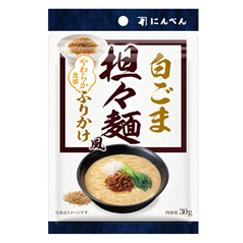 """白ごま担々麺風ふりかけ30g"""""""