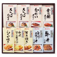 和食倶楽部 煮魚・おかず・丼の具詰合せ(9袋入)