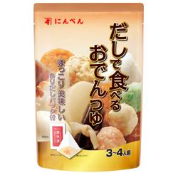 【冬期商品】だしで食べるおでんつゆ 50ml+3g