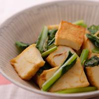 厚揚げと小松菜の味噌だれ炒め