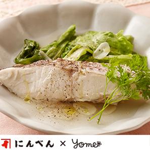 鯛とレタスの洋風煮魚