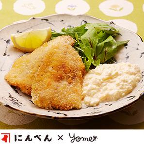 アジフライ 豆腐の和風タルタルソース