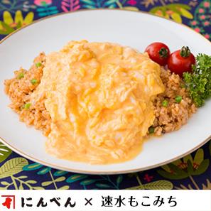 レシピ とり ひき肉 鶏ひき肉のレシピ・作り方 【簡単人気ランキング】|楽天レシピ