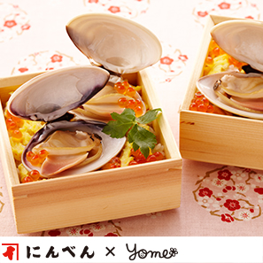 はまぐりの蒸し寿司