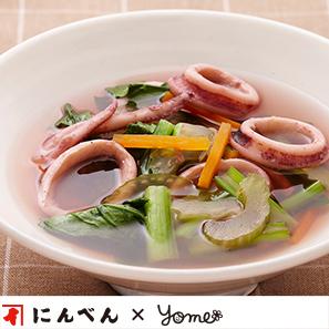いかと香味野菜の具沢山スープ