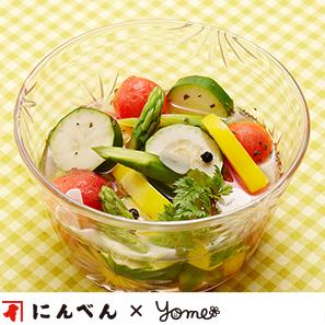 夏野菜のノンオイルマリネ