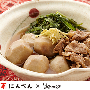 里芋のすき焼き風煮物
