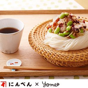 たこと生姜のおかか素麺